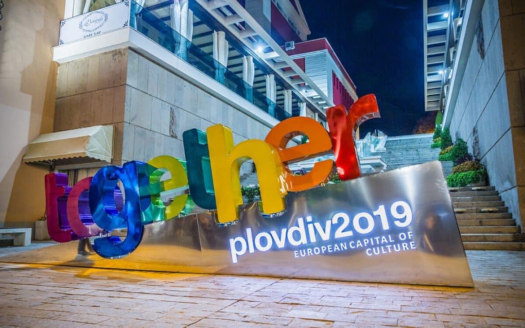 Днес Бодимед – Пловдив става на 15 години!