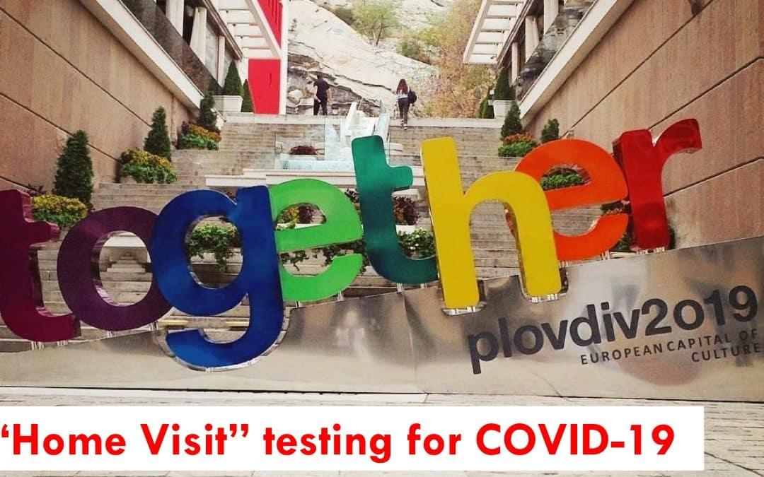 Laboratory testing for Coronavirus (COVID-19) in Plovdiv city